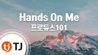 Download Video [TJ노래방] Hands On Me - 프로듀스101 / TJ Karaoke MP3 3GP MP4