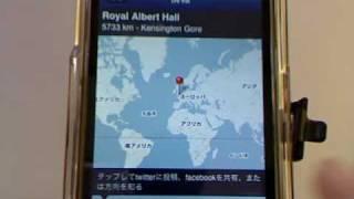 AroundMe-iPhoneアプリ紹介 / iPhone5動画解説