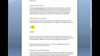 Заработок на Advego, как заработать на написании статей?