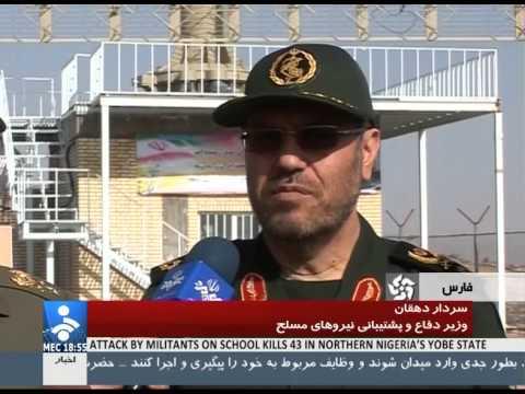 Iran Unveils 21 Electronic, Radar Projects