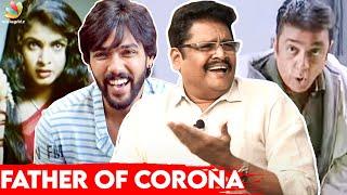 KS Ravikumar & Arav Interview | Rajini, Kamal, Bigg Boss, Lockdown Memes