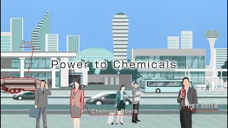 【TOSHIBA】Power to Chemicals
