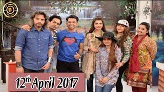 Good Morning Pakistan - 12th April 2017 - Top Pakistani show