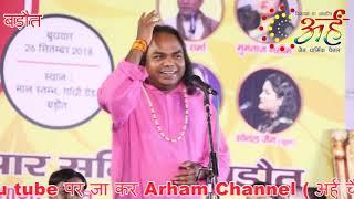 डॉक्टर कुमार विश्वास के संचालन  में  शम्भू शिखर | Latest Hasya Kavi Sammelan 2018