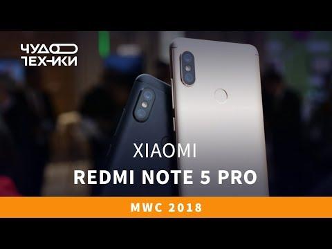 Быстрый обзор | Xiaomi Redmi Note 5