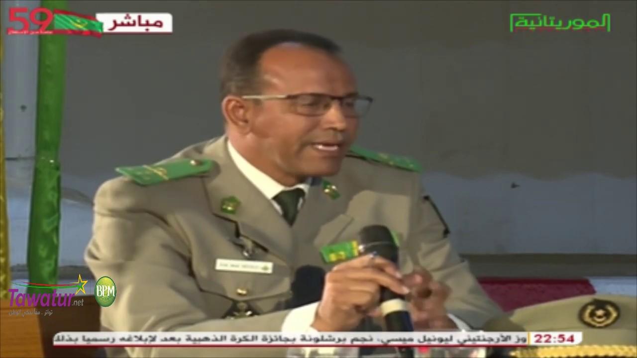 برنامج لقاء خاص للحديث عن القوات المسلحة الموريتانية من مدينة اكجوجت  | قناة الموريتانية