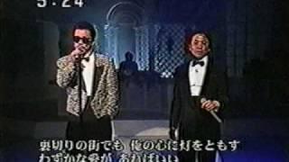 ムッシュ吉崎&内田聖治(98~02まで活動) 大都会.