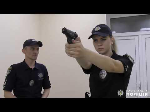 Поліція Миколаївщини: Миколаївські поліцейські встановили сучасний інтерактивний мультимедійний тир