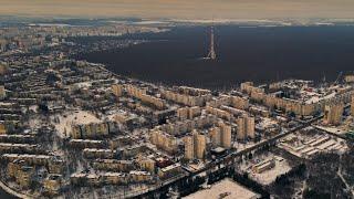 Заснеженное Павлово Поле Харьков Украина - Зима 2021