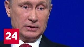 Владимир Путин на склоки нет времени - нужно объединять усилия