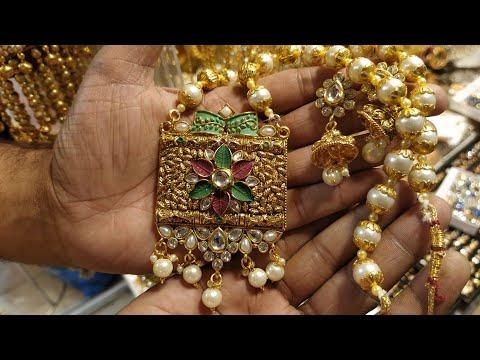 কম-বাজেটে-গাউছিয়া-মার্কেট-থেকে-জয়পুরি-নেকলেস-কিনুন!-low-prices-joypuri-nackleas-buy-gawsia-market.