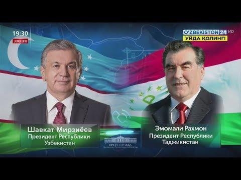 Состоялся телефонный разговор лидеров Узбекистана и Таджикистана