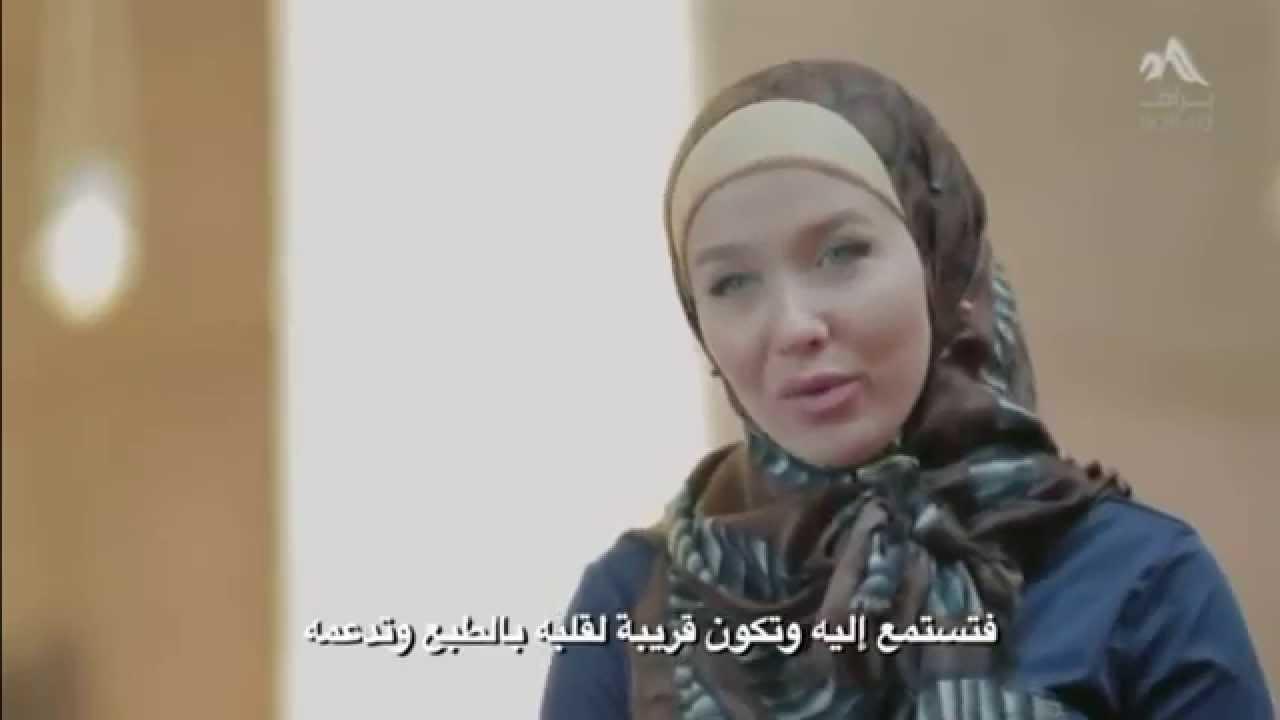 موقع المسلمات الجدد للزواج