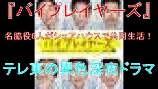 遠藤憲一、大杉漣、田口トモロヲ、寺島進、松重豊、光石研という日本映...
