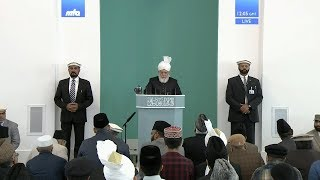 Friday Sermon 24th August 2018 (English): Men of Excellence