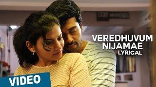 Veredhuvum Nijamae Illai Song with Lyrics | Zero | Ashwin | Sshivada | Nivas K Prasanna | Shiv Mohaa