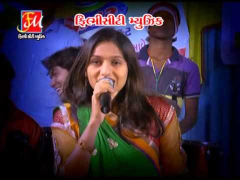 Mane Mavtar Male To Chehar Maa | Gujarati Live Garba Songs 2014 | Full HD Video Song
