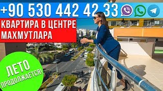 Недвижимость в Турции от застройщика: наш сайт:  www.arbathomes.ru - Тел: +90 530 442 42 33 (Ватсаб)