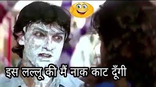 Ishq Bollywood Comedy Aamir Khan Ajay Devgan Kajol Juhi Chawla