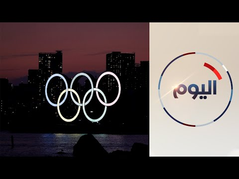 تأجيل البطولة الأولمبية يبدد أحلام الرياضيين  - 10:58-2020 / 3 / 31