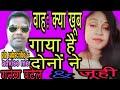 Zindagi Ki Na Toote Ladi#Kranti#Nitin Mukesh,Lata Mangeskar--Ganesh Patel,Ghorawal,Sonbhadra