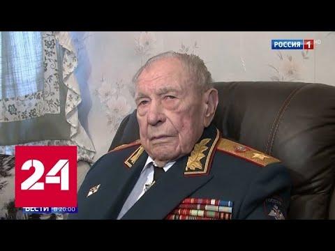 Лейтенантом поднимал бойцов в атаку: умер последний министр обороны-фронтовик - Россия 24