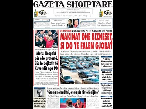 21 shkurt, 2017 Shtypi i dites ne News24 - Gazeta Shqiptare