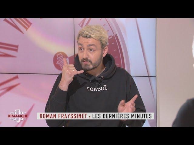 Roman Frayssinet : Un métier pour lété - Clique Dimanche - CANAL+