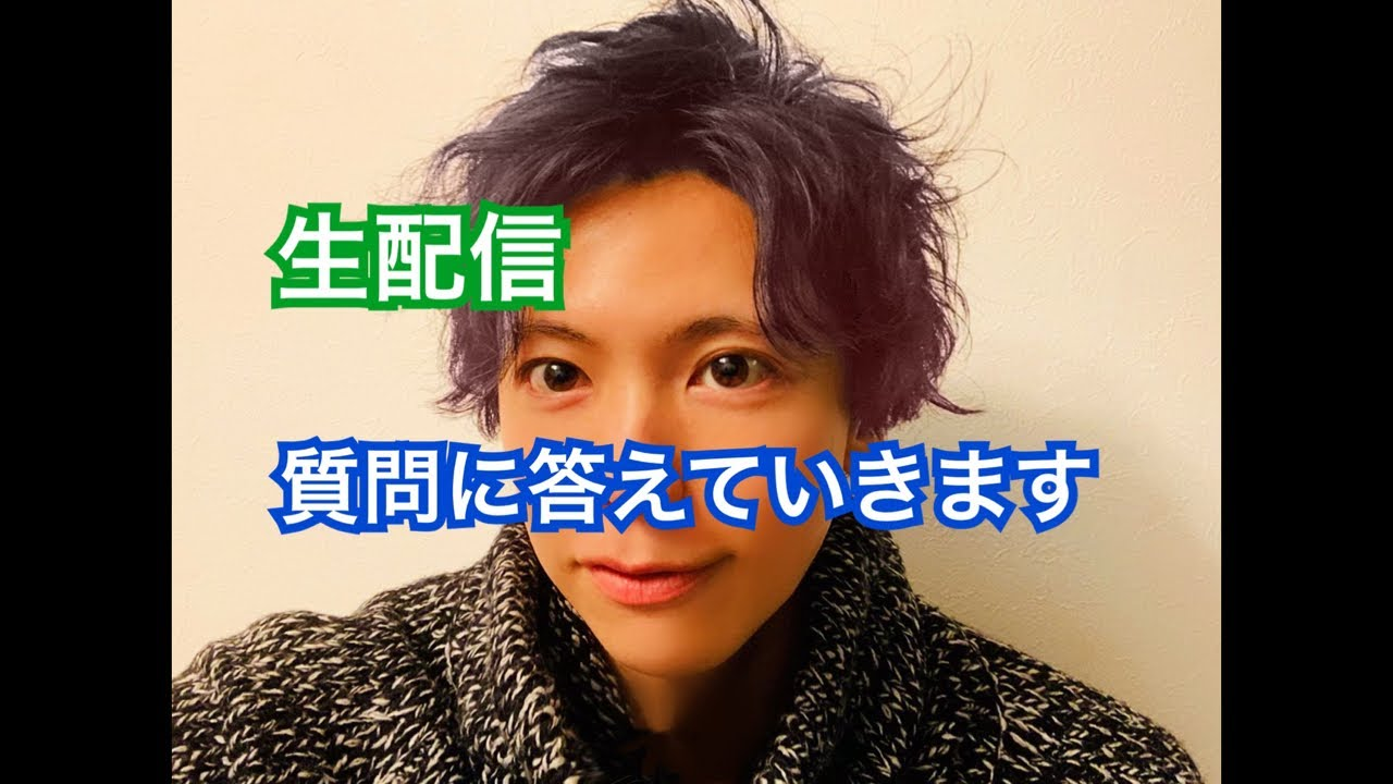 Youtuber キッズ 系
