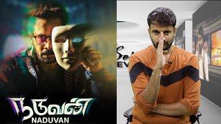 naduvan-review-bharath-niwas-aparna-vinod-dharan-sharang-lucky-chhajer-selfie-review