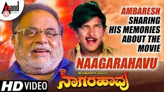 Ambaresh Sharing his Memories About the Movie Naagarahavu with Yogaraj Bhat | Dr.Vishnuvardhan
