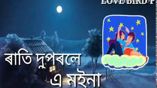 Rati Duporole    WhatsApp status video    Achurjya Borpatra