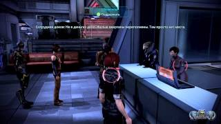 Mass Effect 3. Ностальгическое прохождение. Часть 10. Задания Цитадели 1.