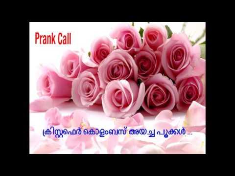 Prank Call | Episode -  V | Radio Mango