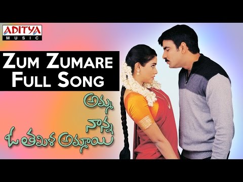 Zum Zumare Full Song II Amma Nanna O Tamila Ammai Movie II Ravi Teja, Aasin