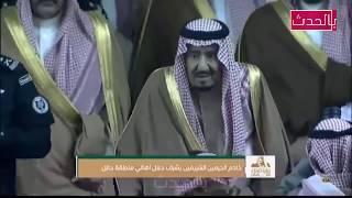 كامل| حفل استقبال اهالي حائل للمك سلمان ومحمد بن سلمان