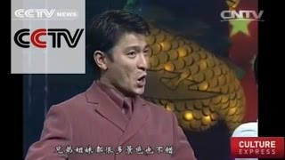 Andy Lau brings new song to CCTV Gala