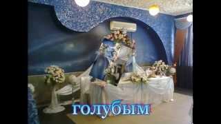 видео Бело-голубое оформление свадьбы