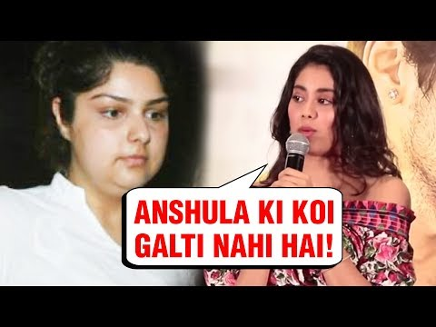 Janhvi Kapoor SLAMS TROLLERS For Trolling Sister Anshula Kapoor
