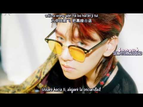 EXO - Forever Chinese Version (Sub Español - Chinese - Pinyin) HD