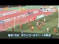 20150419 新潟アルビレックス vs ヴィッセル神戸