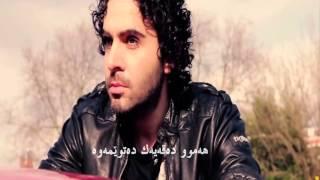 İSMAİL YK   ALLAH BELANI VERSİN Yeni klip 2016 zhernusi kurdi
