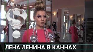 Лена Ленина: «Я бы посмотрела на того, кто назовет меня фриком»