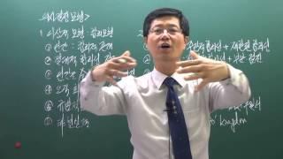 [더배움] 9급공무원 고병갑 교육학개론 이론강의 제35…