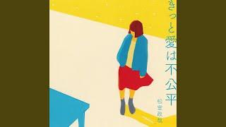 Kitto Aiwa Fukouhei