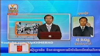 Khmer Daily Express News from HM HDTV on 28 Nov 2013 Part 4