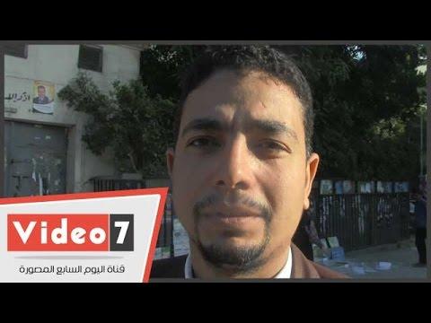 اليوم السابع : بالفيديو..مواطن لوزير الصحة: