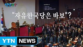[팔팔영상] 예산안 특집 1탄: