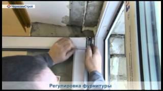 Монтаж пластиковых окон, компания «ЧерноземСтрой»