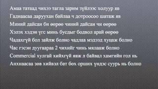 Moni-Uchil(Lyrics) mp3